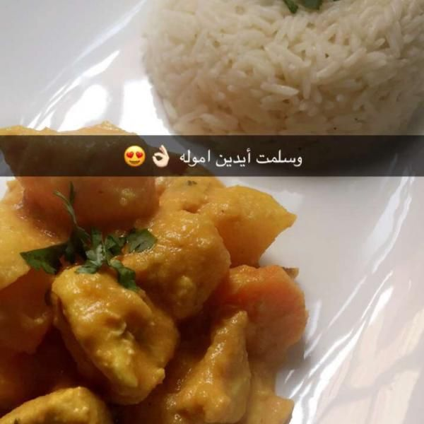 محتارة ايش تقدمين على الغداء جربي ماسالا دجاج مشاركة من Amal Alshehri Food Recipes Chicken
