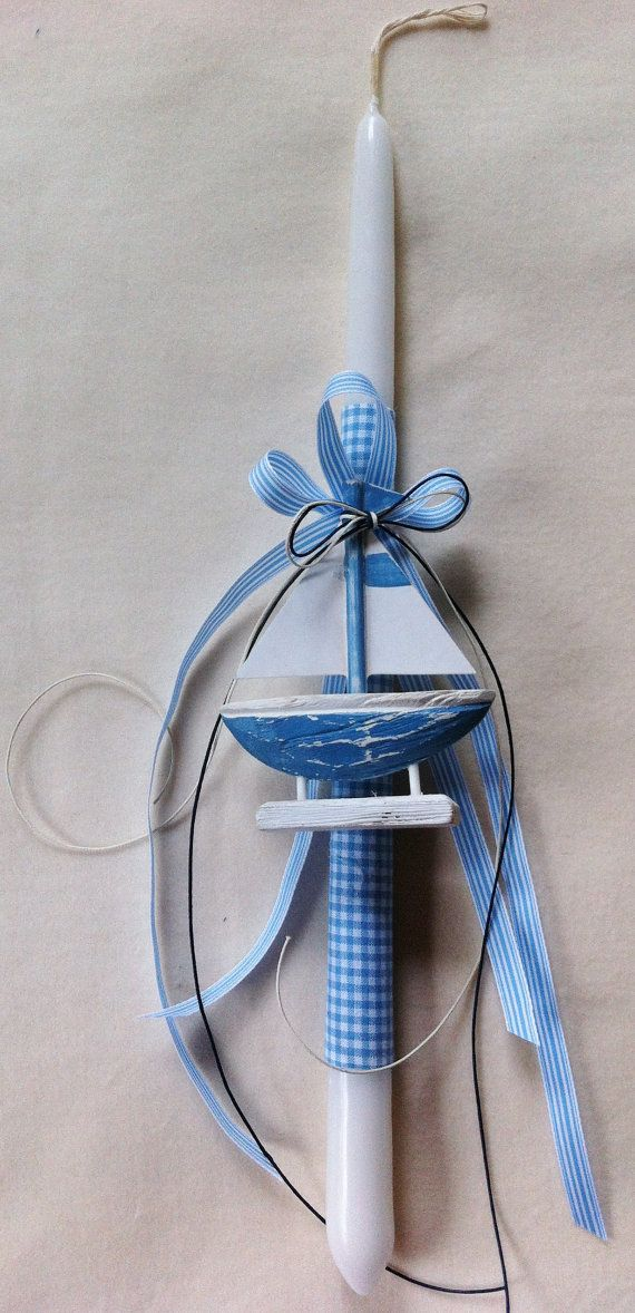 Orthodox Easter Candle Sail Boat