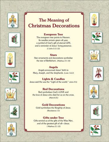 """FREE PDF - The Meaning of Christmas Tree & Ornaments - from the picture book: """"THE FIRST CHRISTMAS TREE by Helen Haidle/Seed Faith Books"""