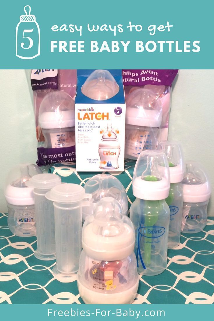 7 Ways To Get Free Baby Bottle Samples Right Now Free Baby Bottle Samples Free Baby Bottles Avent Baby Bottles