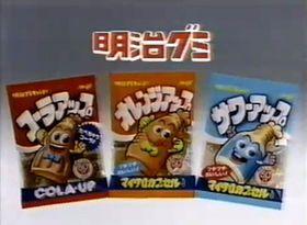 懐かしい!70年代から90年代の食品 - NAVER まとめ