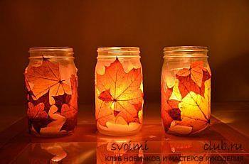 Поделки своими руками, осенние поделки, что можно сделать из листьев, осенний стеклянный шар, картины на тему осень, подробные инструкции и поэтапные фото.. Фото №30