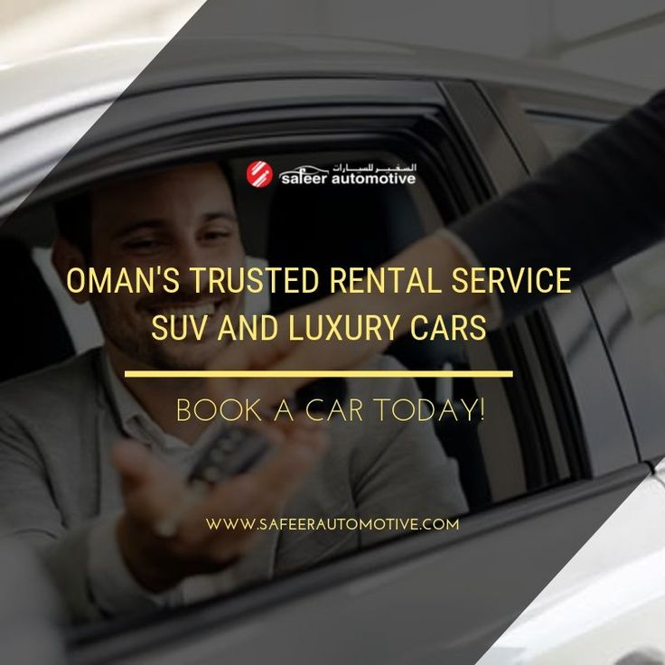 Oman's Trusted Rental Service SUV and Luxury Cars Car