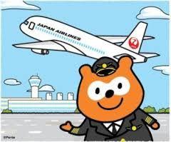 JALマイルが多く貯まっちゃう、もう一つの要素に気付く。  http://mari.tokyo.jp/point/jalmile/jal-exchange/factor-to-save-miles/ #JAL #マイル #日本航空