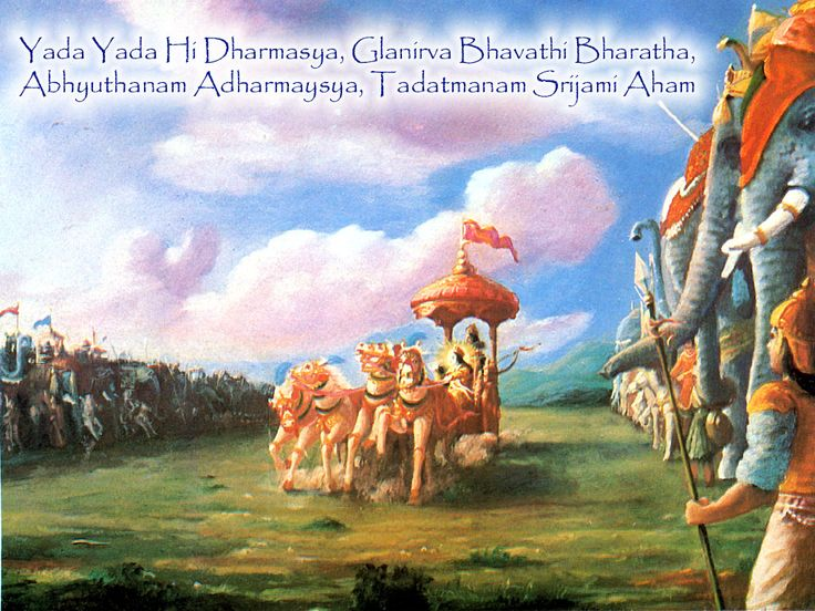 krishna and ang mahabharata essay In this session we will focus specifically on the mahabharata's presentation of krishna there is a final deadline for essays the mahabharata and ramayana.