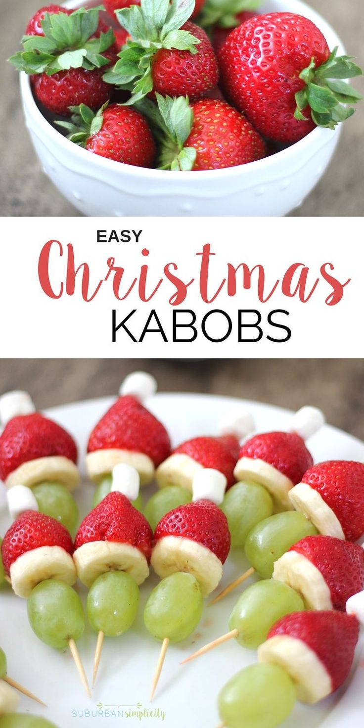 An easy Christmas dessert or snack idea!  Christmas Kabobs! These simple DIY bites couldn't be easier.  They make a festive addition to any party, holiday celebration or gathering or just a fun playdate! Kids love 'em!