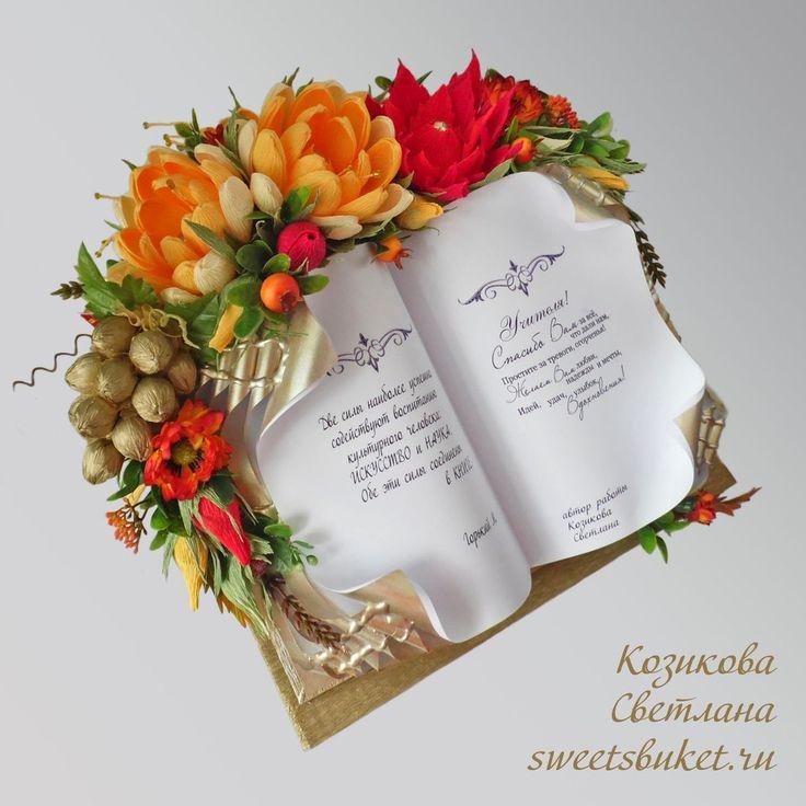 ФЕСТИВАЛЬ СВИТ-ДИЗАЙНА | VK