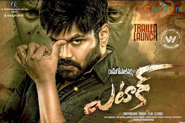 #AttackTrailer #RamGopalVarma #ManchuManoj  Attack Theatrical Trailer.  Versatile Director Ram Gopal Varma has been out of commercial track however he has been directing movies on regular basis.