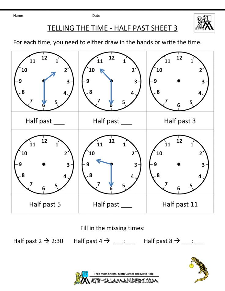 1 st grade time