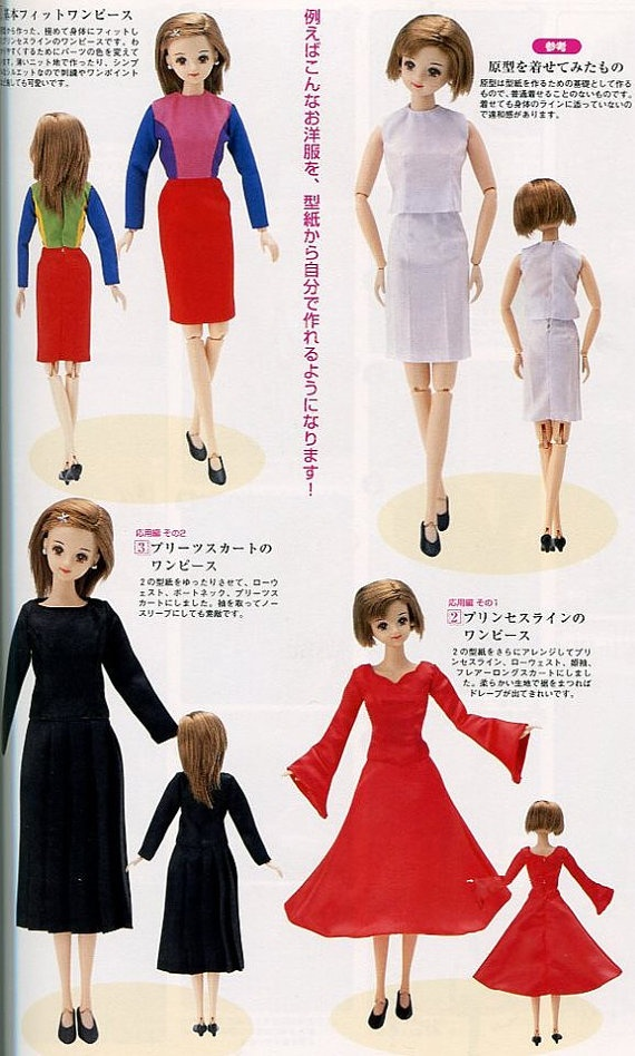 Doll clothes patterns from Japan.