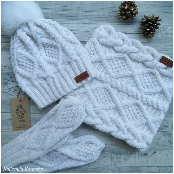 В наличии белый комплект из полушерсти на р54-59 , цена 3800р #вналичии#комплект#вяжутнетолькобабушки #вяжуназаказ #ручнаяработа #хэндмейд #like4like #likeforlike #like4likeback #follow4follow #followforfollow #knitting #knife #interiordesign #moscow #model