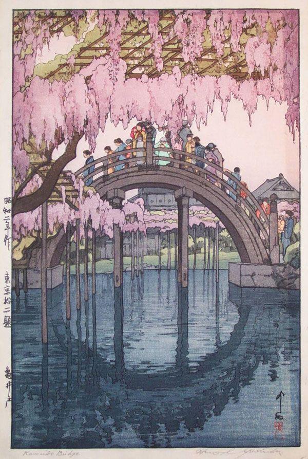 吉田博「亀井戸」(1927) Woodcut