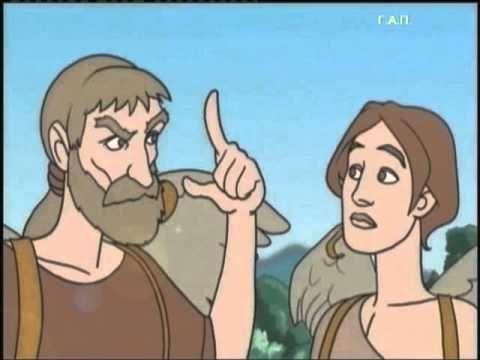 Ίκαρος και Δαίδαλος - YouTube