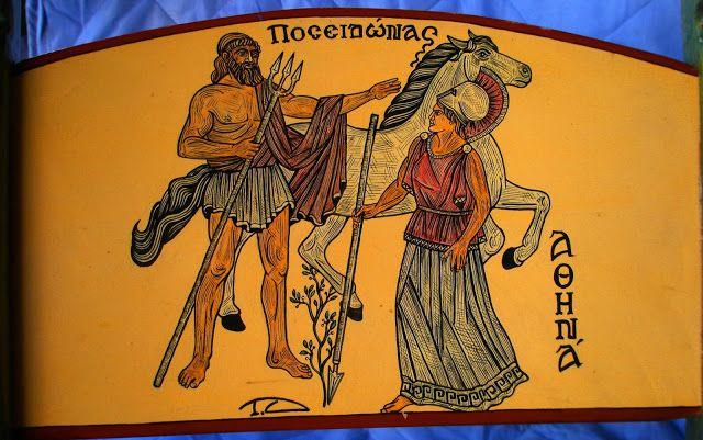 Ο ''ΣΚΟΤΕΙΝΙΑΝΟΣ'' Traditional coffe house MOCHOS HERAKLION.....Ποσειδώνας και Αθηνά