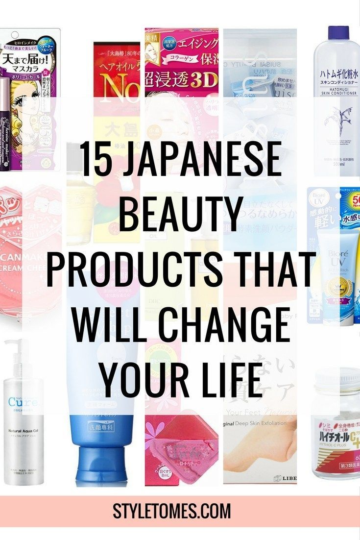 Best Skin Care Products 2020.Olympics 2020 Japan Pinwire 15 Japanese Beauty Products