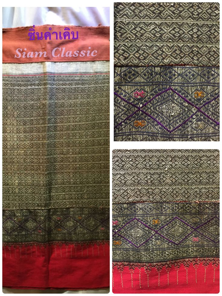 Pha Sin Kham Khoep with Tin Chok woven in brocade on cotton, Nan province, Thailand.                              ☎️ (66) 087-8188668.                       Line ID : rucha.toong                           FB PAGE : OOAK at Siam Classic                            FB PAGE : Siam Classic