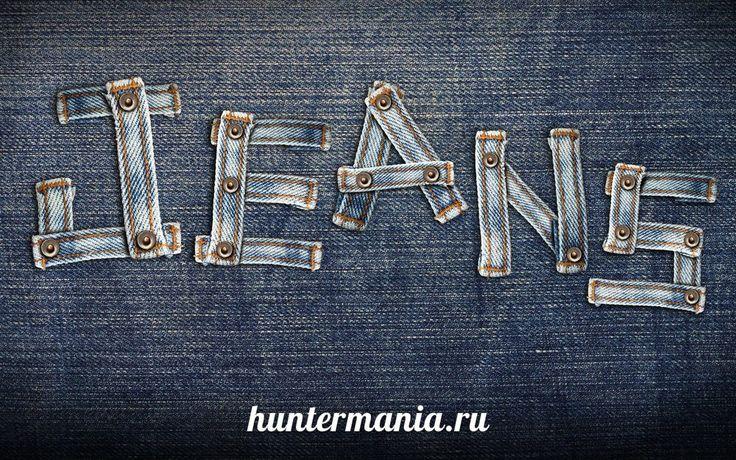 Интересные исторические факты о джинсах