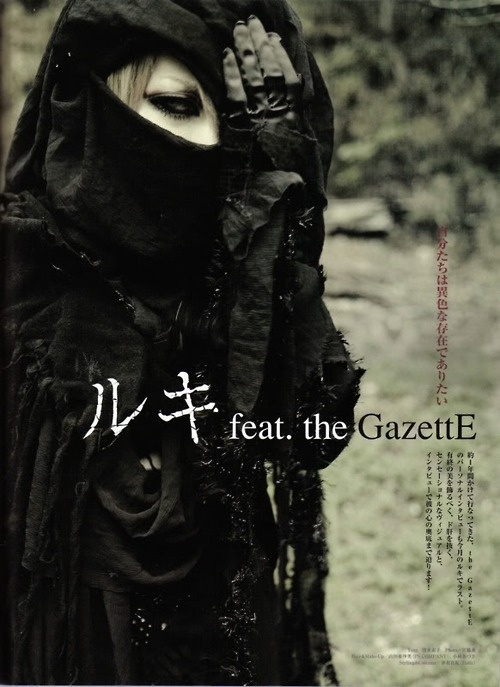 Shot of Ruki - vocalist of the GazettE (Japanese visual kei band)