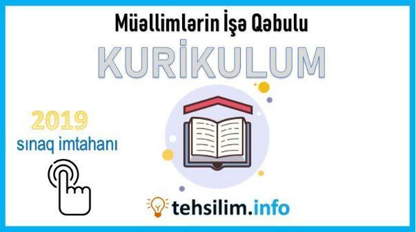 Kurikulum Archives Tehsilim Info Sentence Correction Exclamatory Sentences Uncountable Nouns