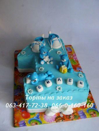 Детский торт Единичка с мишками