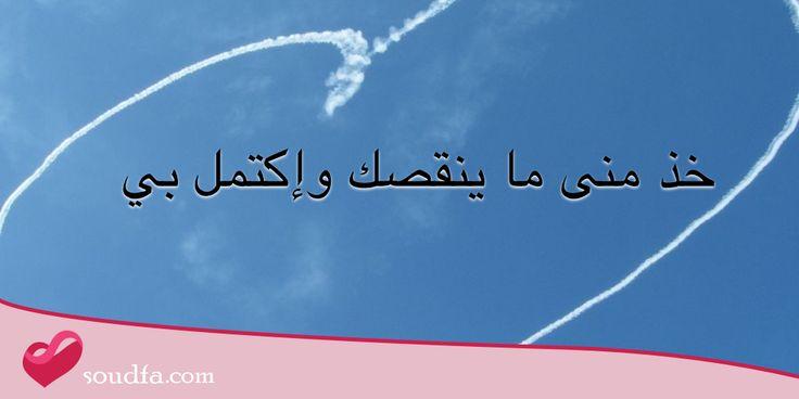مع موقع صدفة، لا داعي للأحلام www.soudfa.com/ ❤️