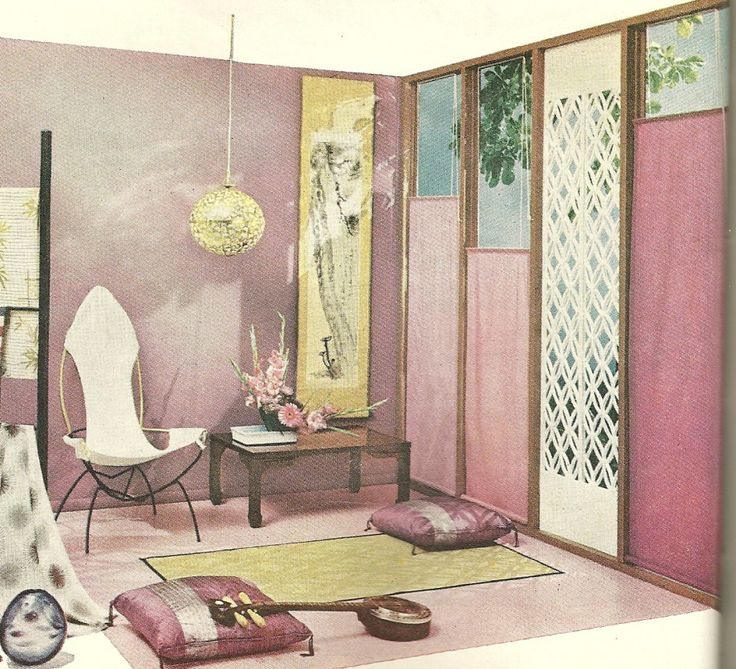 267 Best Images About 1960s Living Room On Pinterest