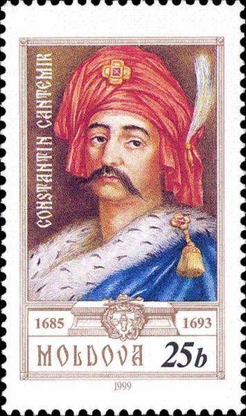 Constantin Cantemir (1685-1693)