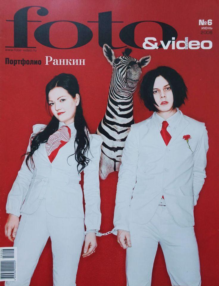 FOTO & VIDEO Russia #6 2008 John Rankin White Stripes Jack White Meg White