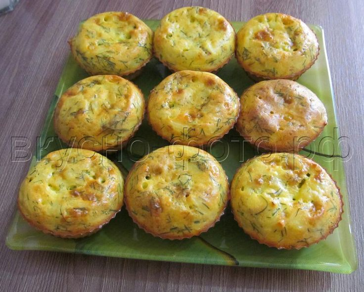 Как сделать вкусный пирог или кексы из плавленных сырков с зеленью