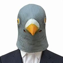 Creepy Pigeon Head Mask Latex Prop Animal Cosplay Costume Party Halloween()