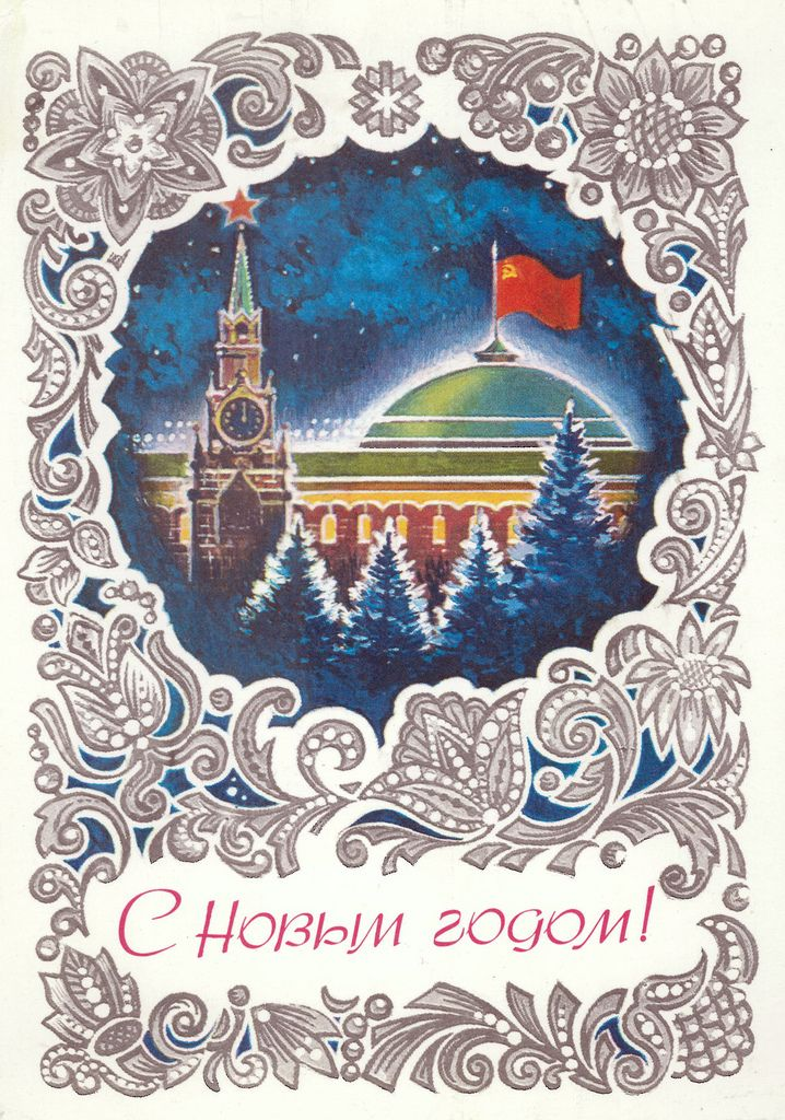 Художник А Жребин 1976 г.