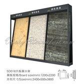 custom Ceramic tiles display racks for showroom SD018