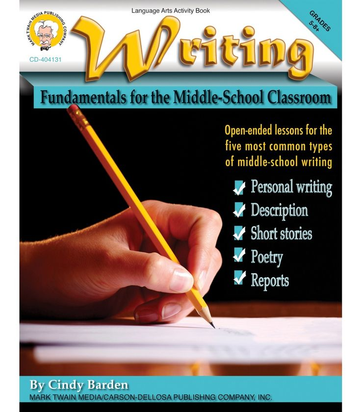 write book report essays