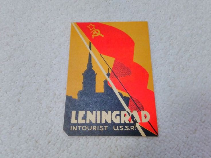 Vintage Russia/Russian Leningrad Intourist USSR Luggage Label