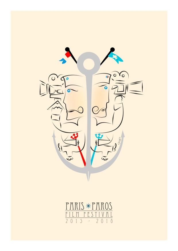 Paris Paros International Film Festival. Designed by Nikos Zappas ®