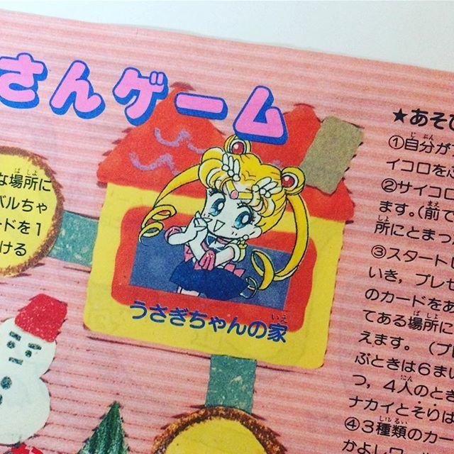 """WEBSTA @ hallukichiii - セラムン付録 ① ♡♡久しぶりにセーラームーン当時付録の投稿でやんす。ちょこちょこあちらこちらのまんだらッけを偵察しているのよ❤︎❤︎これは""""サンタさんゲーム""""っていうすごろくの紙付録なる✴︎神付録✴︎です。可愛いヨネ☺︎♪♪ちょうどXmasシーズン突入ということでアップしてみまちた。他にもNew戦利品あるのでまたアップするねんッ❤️❤️❤️今日の夜から、雪かなぁ☃️☃️☃️.#セーラームーン #sailormoon #prettyguardiansailormoon #prettysoldiersailormoon #セラムン #なかよし #付録 #当時物 #すごろく #まんだらけ #mandarake #sailormoonfan #sailormooncollector #sailormooncrystal #sailormoonmanga #sailormoonfan #sailormooncollection #sailormoon90s #kawaiigirl #kawaii #kawaiilove #..."""