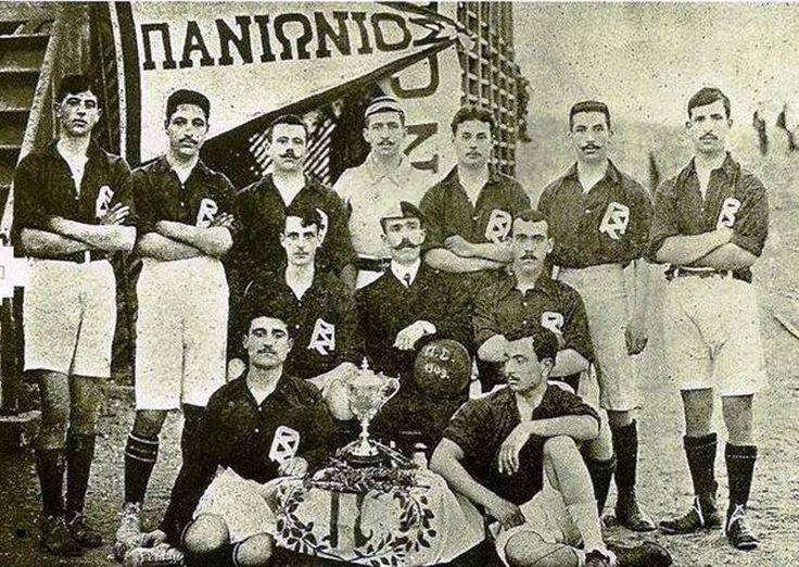 Πανιώνιος 1909