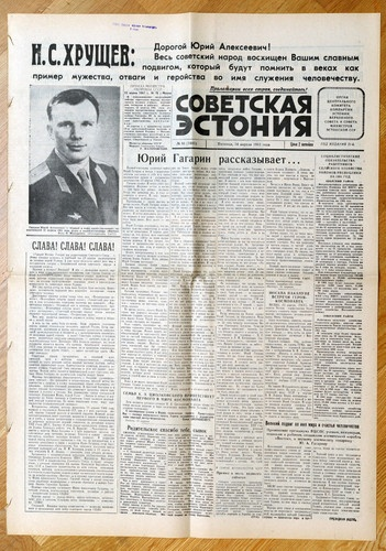 yuri gagarin newspaper - photo #16