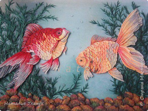 Картина панно рисунок Квиллинг Папье-маше МОИ ЗОЛОТЫЕ РЫБКИ Бумага Бумажные полосы фото 1