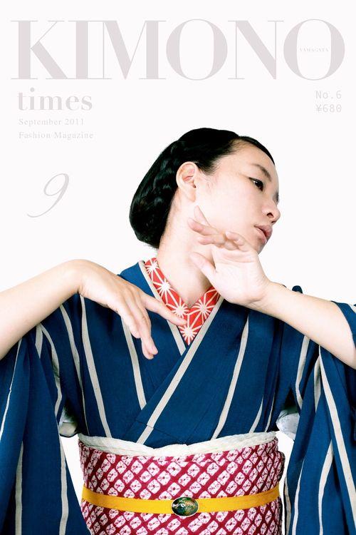 """""""The Kimono Times"""" Magazine, September, 2011"""