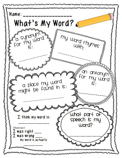Ahead of time, write several vocabulary words on sticker labels. Put a word on each child's back so that they can't see what their word is.They have to ask their classmates questions to figure out what word is on their back.
