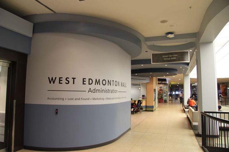 Curved wall with a perfect finish - at West Edmonton Mall.