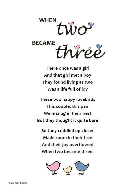 Poem for new baby 'When two became three' gift by AllyPallyPoems