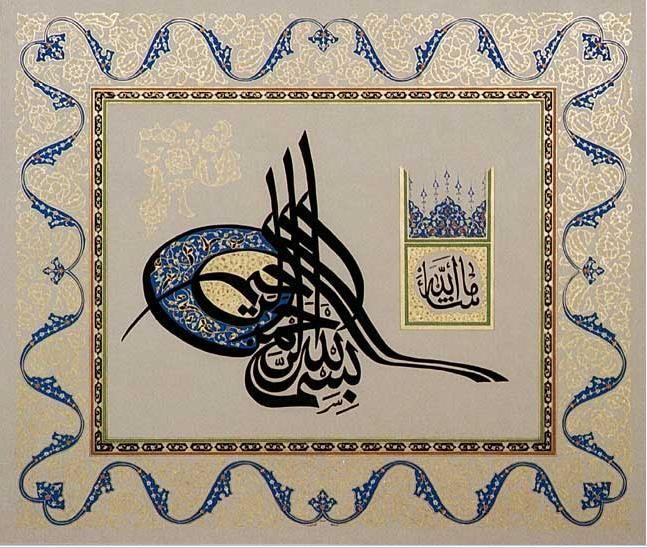 Bir tezhip örneği...  #tezhip #müzehhip #gelenekselsanatlar  #ottoman #karinsanat #fineart #art #atwork