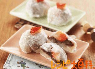 いちご大福のレシピ・作り方 | 切り餅【AJINOMOTO PARK】