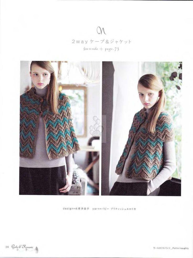 Let_s_knit_series_NV80159_2010_kr_26.jpeg
