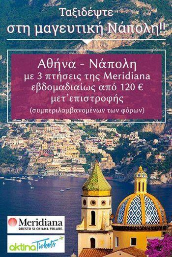 Ταξιδέψτε στη μαγευτική Νάπολη, την τρίτη μεγαλύτερη πόλη της Ιταλίας μετά τη Ρώμη και το Μιλάνο!!  Aθήνα-Νάπολη εβδομαδιαίως, με 3 πτήσεις της Meridiana  από 120 ευρώ μετ'επιστροφής (συμπεριλαμβανομένων των φόρων). Kάντε την κράτησή σας τώρα :  ►Αεροπορικά: http://tinyurl.com/owdqnmu ►Διαμονή: http://tinyurl.com/pw6zwmp
