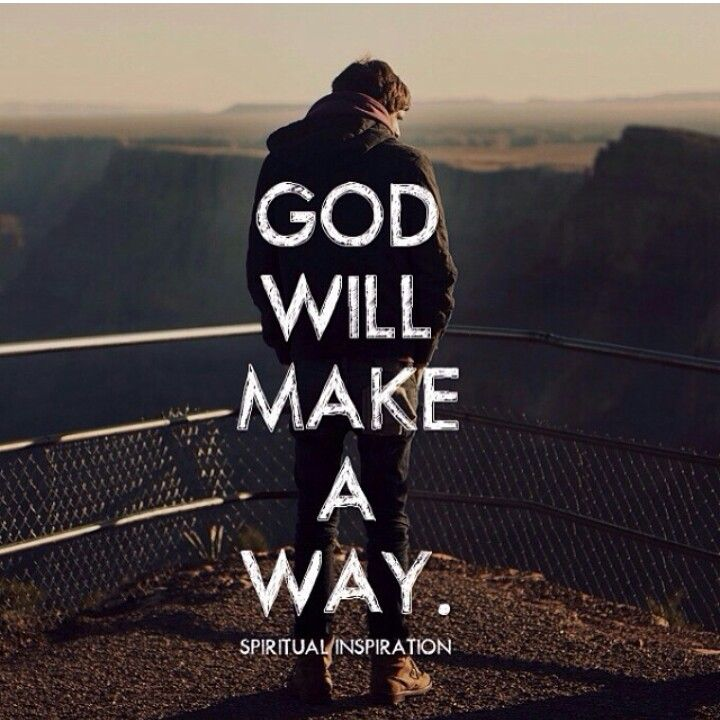 God is the only way