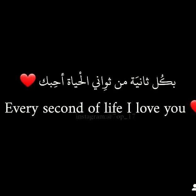 Pin By Ashraf Swelim On الحب جميل Love You My Love Life
