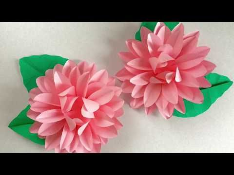 A4コピー用紙1枚で作るダリア Dahlia made with one A4 size copy paper - YouTube